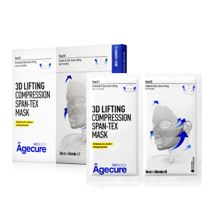 Agecure 3D Lifting Compression Span-Tex Mask by Neogen