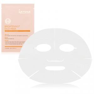 Brightening+ Face Mask by Karuna