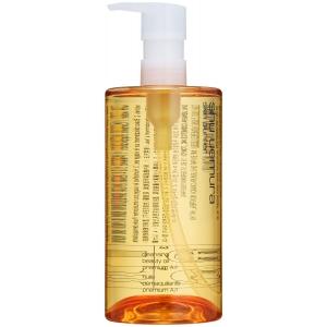 Cleansing Beauty Oil Premium A/I by Shu Uemura
