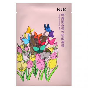 Collagen Firming Mask by Naruko NRK