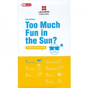 Daily Wonders Too Much Fun In The Sun Mask by Leaders