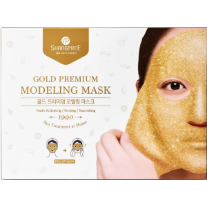 "Gold Premium Modeling ""Rubber"" Mask (mix of both gel and powder) by Shangpree"