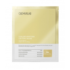 Golden Peptide Plumping Mask by Cremorlab