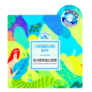 Marine Collagen Resilience Lift Mask by L' Herboflore
