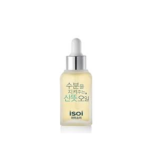 Pure -  Fresh Oil, For a Fresh and Dewy Glow by isoi