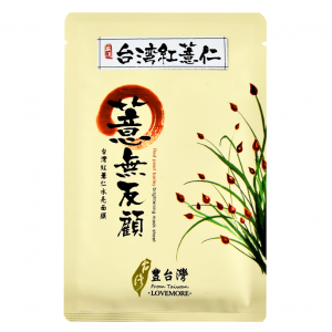 Red Pearl Barley Brightening Mask Sheet by Lovemore