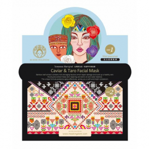 Taiwanese Aboriginal Caviar & Taro Facial Mask (Mask) by Maskingdom