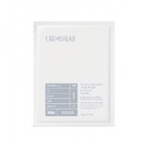 White Bloom Triple Bright Floral Mask by Cremorlab